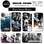 iPhone7 6 plus SE 5s galaxy xperia ハード スマホ ケース カバー ブランド グッズ ワイルドスピード wildspeed 映画 車 フェラーリ GTR スカイライン