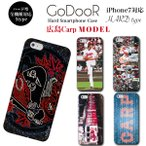 iPhone X 8 7 6s 6 plus SE 5s galaxy xperia ハード スマホ ケース カバー グッズ 広島カープ CARP 野球 ベースボール NPB プロ野球