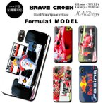 iPhone11 Pro XS Max XR X iPhone 8 7 6s 6 plus SE 5s アイフォン ハード スマホ ケース F1 ホンダ マクラーレン セナ シューマッハ レッドブル フェラーリ