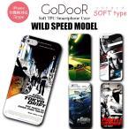 iPhone X 8 7 6s 6 plus SE 5s galaxy xperia ソフト TPU シリコン スマホ ケース カバー ワイルドスピード wildspeed 映画 車 フェラーリ GTR スカイライン