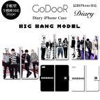 iPhoneSE2 第2世代 11 Pro XR iPhone XS Max X 8 7 6s 6 plus SE 5s スマホケース 手帳型 カバー BIGBANG ビッグバン ジードラゴン 歌手 韓国 音楽 韓流