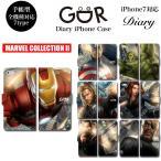 iPhone 6 7 plus 5s スマホ ケース 手帳型 ブランド  マーベル  MARVEL 映画 アベンジャーズ  アイアンマン ソー キャプテン アメリカ ハルク