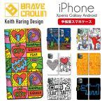 iPhone 6 7 plus SE 5s スマホ ケース 手帳型 ブランド キースへリング keith hering アート デザイナー 画家 芸術 キャラクター