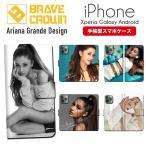 iPhone X 8 7 6s 6 plus SE 5s スマホ ケース 手帳型 ブランド アリアナ グランデ ariana grande 歌手 歌 ミュージック 音楽 芸能
