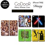 iPhone 6 7 plus SE 5s スマホ ケース 手帳型 ブランドスターウォーズ STARWARS 映画 R2D2 C3PO ダースベイダー ヨーダ ルーク レイア ハンソロ ライトセーバー