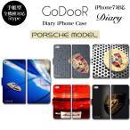 iPhone 7 6 plus SE 5s スマホ ケース 手帳型 カバー ブランド ポルシェ PORSCHE 車 エンブレム