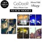 iPhone X 8 7 6s 6 plus SE 5s スマホ ケース 手帳型 カバー ブランド グッズ Avicii アヴィーチ フェス EDM DJ ライブ ミュージック