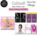 iPhone X 8 7 6 plus SE 5s スマホ ケース 手帳型 カバー ブランド グッズ ニッキーミナージュ Nicki Minaj ラッパー 音楽 CD ジャケット ライブ