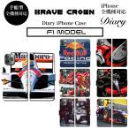 iPhoneXS Max XSR X iPhone 8 7 6 plus SE 5s スマホ ケース 手帳型 カバー グッズ F1 エフワン ミハエルシューマッハ ホンダ  レーシング