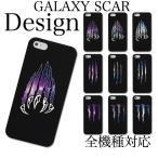 iPhone X 8 7 6s 6 plus SE 5s galaxy xperia ハード スマホ ケース カバー ブランド モンスター 爪 エナジー ストリート