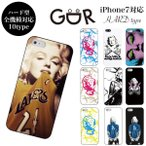 iPhone X 8 7 6s 6 plus SE 5s galaxy xperia ハード スマホ ケース カバー ブランド マリリン モンロー レイカーズ ブルズ NBA