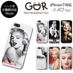 iPhone X 8 7 6s 6 plus SE 5s galaxy xperia ハード スマホ ケース カバー マリリン モンロー ストリート メンズ レディース