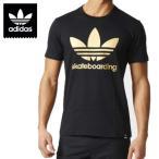 adidas skateboard アディダス スケートボーディング Tシャツ CLIMA 3.0 SOLID 半袖 カットソー AY8906