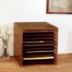書類整理棚 収納 棚 A4  レターケース 木製 チェスト 書類ケース横型 BREA