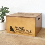 収納BOX CAT 木製 BREA