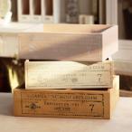 木箱 インテリア 収納ボックス アンティーク 木製 カントリーボックスNo.19小 BREAブレア