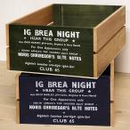木箱 ウッドボックス 収納 ストッカー 木製 インテリアボックス カラー大 アンティーク BREA