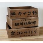 レトロ雑貨/昭和レトロ/小物入れ/駄菓子
