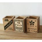 木箱 木製 ペンスタンド ペン立て 昭和レトロ柄 駄菓子 BREA