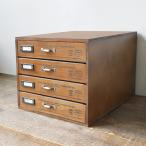 書類ケース レターケース A4 木製 引き出し4段 書類整理 棚 収納 チェスト アンティーク BREA