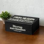 木箱 インテリア 収納ボックス 木製蓋付き箱 アンティーク ブラック BREA
