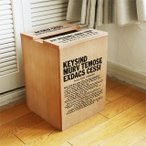 ごみ箱/おしゃれ/ゴミ箱/木製 蓋つきスマートダストボックス大/BREA