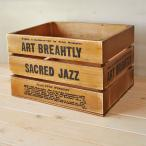 木箱 フリーボックスアンティーク No.2 インテリア 収納ボックス 木製  BREA