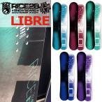 17-18 RICE28/ライス PANDO パンド グラトリ レディース 板 スノーボード 予約商品 2018