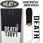 16-17 DEATH LABEL / デスレーベル DEATH SERIES デスシリーズ メンズ スノーボード 板 2017