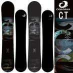 21-22 OGASAKA / オガサカ CT シーティー メンズ レディース カービング 板 国産 スノーボード 2022 予約商品