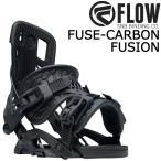即出荷  19-20 FLOW / フロー FUSE FUSION フューズ  メンズ レディース ビンディング バインディング スノーボード 2020