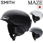 17-18 SMITH / スミス MAZE メイズ メンズ レディース ヘルメット スノーボード スキー 予約商品 2018