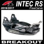 16-17 F2 エフツー INTEC RS アルペン  ハードバインディング ステップイン 在庫商品