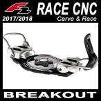 16-17 F2 エフツー RACE CNC アルペン  ハードバインディング トゥクロージャー 取寄せ受付中!
