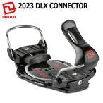 即出荷 20-21 DEELUXE / ディーラックス DLX Connector ディーエルエックス コネクター アルペン バインディング メンズ F2バインOEM スノーボード 2021