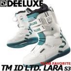 16-17 DEELUXE / ディーラックス ID 6.2 TF アイディー メンズ ブーツ スノーボード 熱成形 2017 型落ち