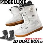 16-17 DEELUXE / ディーラックス THE BRISSE 5 TF ブリーズ メンズ ブーツ スノーボード 熱成形  2017 型落ち