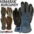 HIMARAK / ヒマラク BURGUNDY グローブ 手袋 メンズ レディース スノーボード スキー バイク レザー
