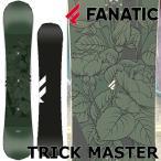 17-18 FANATIC / ファナティック FTC TWIN CBC グラトリ メンズ レディース 板 予約商品 スノーボード 2018