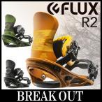 16-17 FLUX/フラックス R2 アールツー メンズ レディース ビンディング バインディング スノーボード 2017