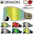 19-20 DRAGON / ドラゴン D3 ディースリー ゴーグル メンズ レディース スノーボード スキー 2020