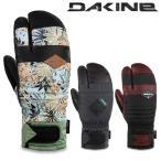 15-16 DAKINE ダカイン FILLMORE MITT ミトン グローブ 手袋 メンズ スノーボード メール便送料無料 型落ち