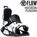 即出荷  19-20 FLOW / フロー ALPHA アルファ メンズ レディース ビンディング バインディング スノーボード 2020