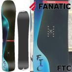 16-17 FANATIC/ファナティック FTC エフティーシー ワンメイク メンズ レディース 板 スノーボード 2017 型落ち