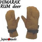 16-17 VOLCOM / ボルコム CP2 GLOVE グローブ 手袋 メンズ スノーボード ネコポス送料無料