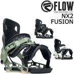 16-17 FLOW/フロー NX2 FS メンズ レディース ビンディング バインディング スノーボード 2017