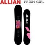 16-17 ALLIAN / アライアン PRISM GIRL プリズムガール レディース スノーボード 板 2017