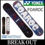 16-17 YONEX/ヨネックス FOAROC フォアロック グラトリ メンズ レディース 板 スノーボード 2017 型落ち