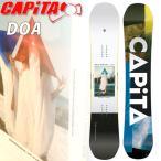 16-17 CAPITA / キャピタ DEFENDERS OF AWESOME DOA ディフェンダーオブオーサム メンズ スノーボード 板 2017 型落ち
