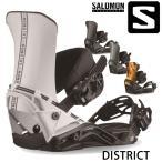 即出荷 20-21 SALOMON / サロモン DISTRICT ディストリクト メンズ レディース ビンディング バインディング スノーボード 2021
